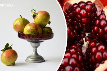 خواص انار در طب سنتی ایرانی
